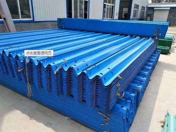 两波护栏板的优点分析和产品用途